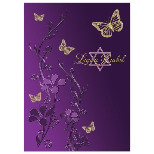 Best purple and gold floral Bat Mitzvah invite with butterflies and Jewish Star of David on it.