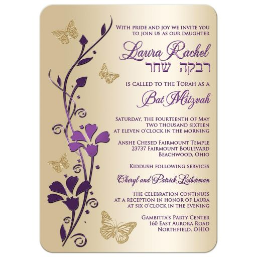 Great purple and gold floral Bat Mitzvah invite with gold butterflies and Jewish Star of David on it.