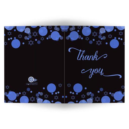 Star of David Blue Bokeh Lights Bar Mitzvah Thank You Card