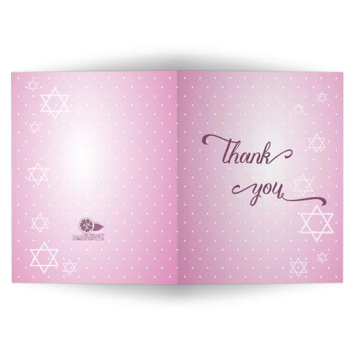 Star of David Shimmery Pink Bat Mitzvah Thank You Card
