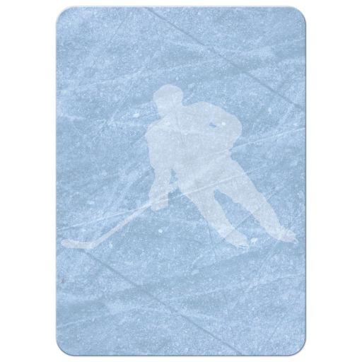 Bar Mitzvah Invitation - Ice Hockey Rink