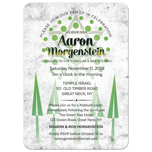 Green trees Outdoor Bar Mitzvah Invitation