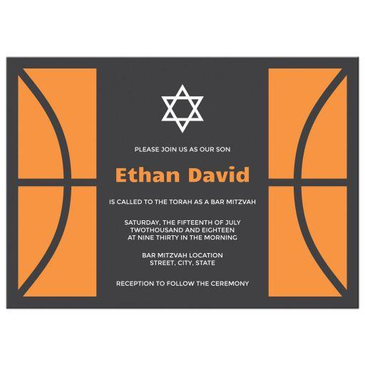 Simple, modern, masculine basket ball themed bar mitzvah invitation.