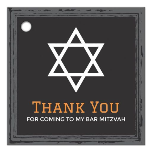 Bold and modern Bar Mitzvah favor tags with star Star of David and rough grunge border
