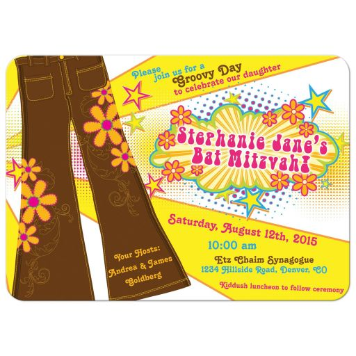 70s (1970s) disco flower power bell bottom pants Bat Mitzvah invitation
