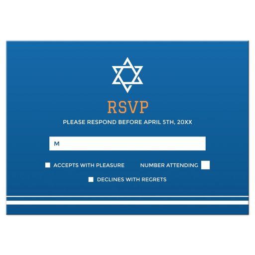 Elegant, blue bar Mitzvah RSVP card with Star of David