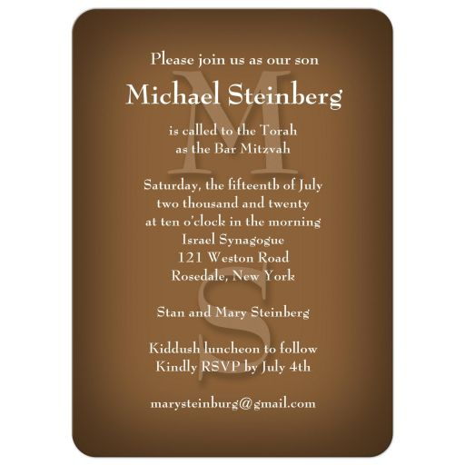 Simple and Classic Brown Monogrammed Bar Mitzvah Invitation