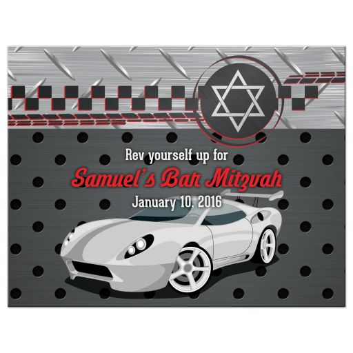 Red, grey, black and white race car car racing Bar Mitzvah save the date postcard front