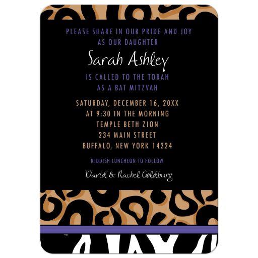Safari Theme Cheetah and Zebra Bat / Bar Mitzvah Invitations