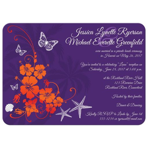 Great purple, orange and white tropical beach theme wedding invitation with scallop sea shells, butterflies, hibiscus flowers, starfish and palm trees.