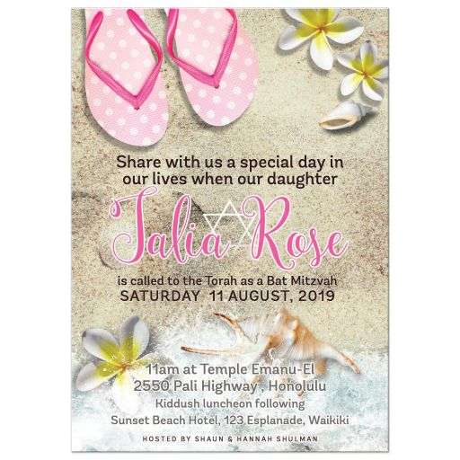 Flip Flops Frangipani Beach Bat Mitzvah Invitation