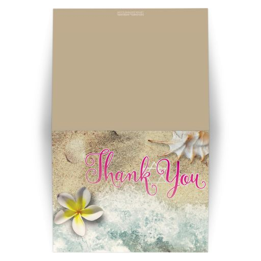 By the Beach Mitzvah Thank You Card