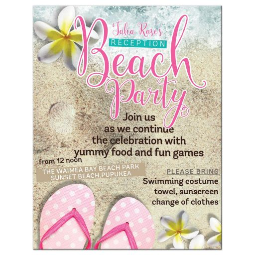 Beach Party Bat Mitzvah Reception cards