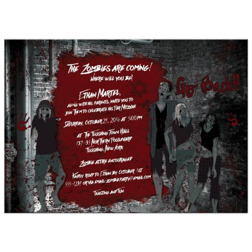 Great scary zombie theme birthday party invitations with zombies, blood and gore.