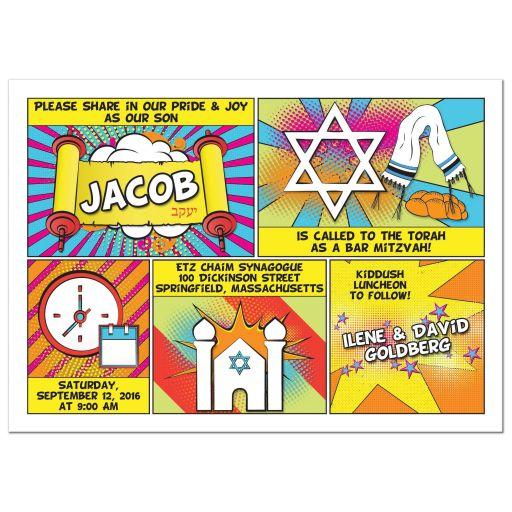 Unique and fun pop art comics comic book Bar Mitzvah invitation