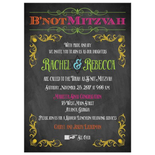 Modern and trendy neon chalkboard B'not Mitzvah invitation with vintage flourishes, scrolls, and typography.