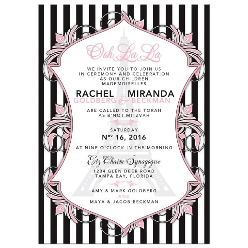 Chic Eiffel Tower or Paris themed pink, black and white B'Not Mitzvah or Bat Mitzvah invitation front