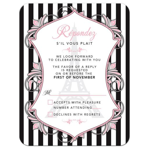 Chic Eiffel Tower or Paris themed pink, black and white B'Not Mitzvah or Bat Mitzvah RSVP card front