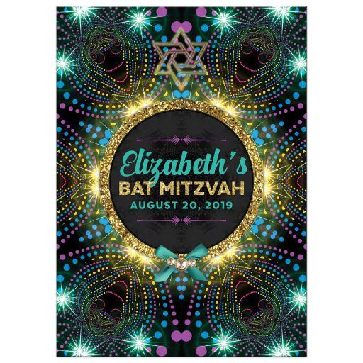 Groovy Stars Blacklight Bat Mitzvah Invitation
