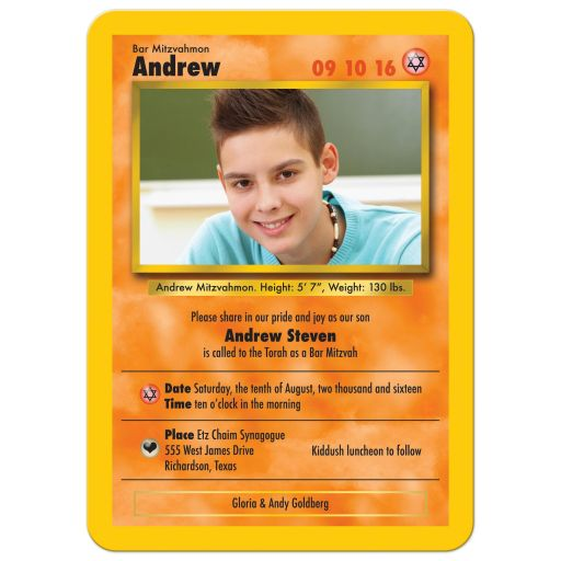 Video game trading card Bar Mitzvah invitation front