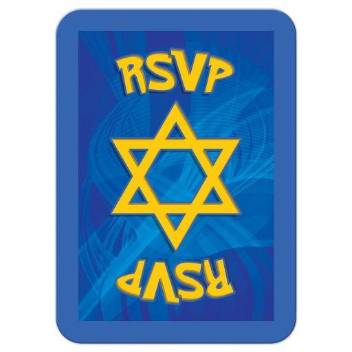Video game trading card Bar Mitzvah RSVP card back