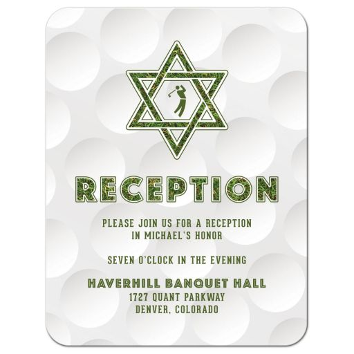 golf golfing bar mitzvah reception card