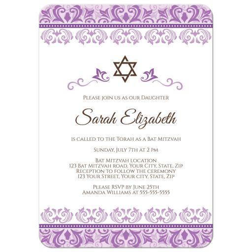 Purple damask bat mitzvah invitation