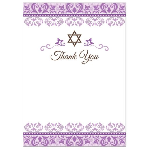 Purple damask bat mitzvah thank you card with brown Star of David