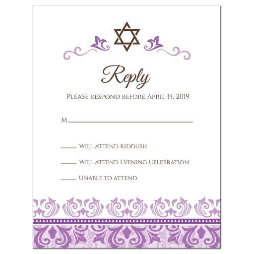 Purple damask bat mitzvah RVP card