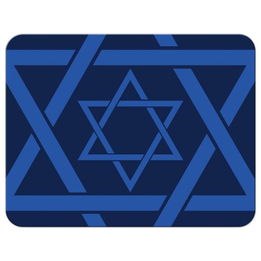 Modern blue and white simple Star of David Bar Mitzvah reception insert card back