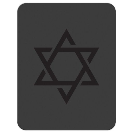 Modern basketball bar mitzvah RSVP card with ball and subtle Star of David