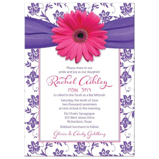 Purple Pink Daisy Damask Bat Mitzvah Invitation