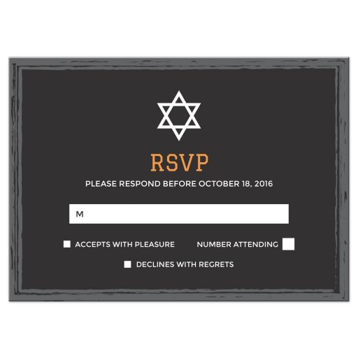 Urban grunge bar mitzvah RSVP cards
