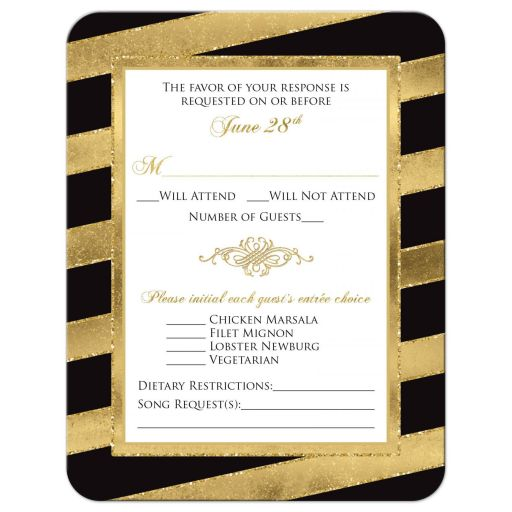 Black, white and gold foil and gold glitter striped wedding RSVP response reply enclosure card insert with ornate scroll.