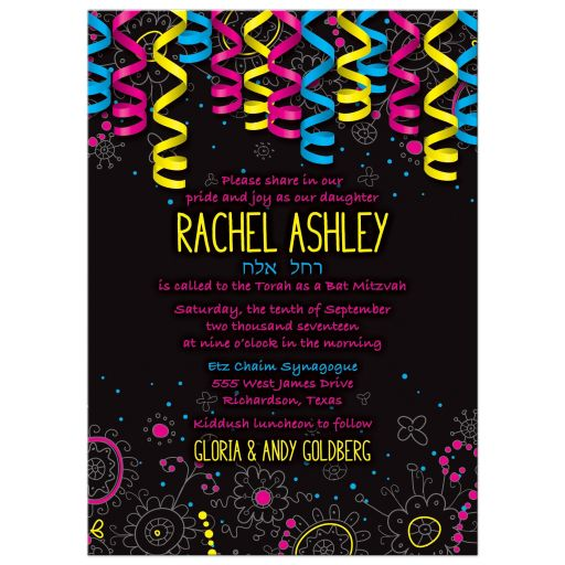 Neon colors glow in the dark style glow party Bat Mitzvah invitation with curly ribbons and doodles front