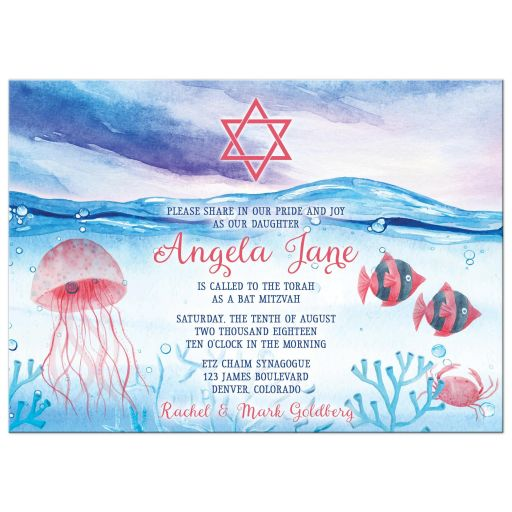 Under the sea Bat Mitzvah invitation with ocean water, tropical fish, jellyfish, crab and Star of David