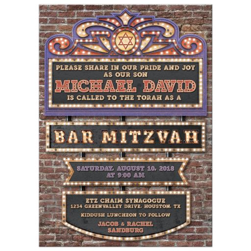 Marquee Lights Bar Mitzvah Invitation for Vintage Cinema Broadway Hollywood Theme