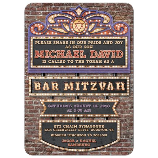 ​​Vintage marquee lights Bar Mitzvah invitation - hollywood, broadway, red carpet