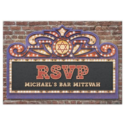 Vintage marquee lights Bar Mitzvah RSVP postcard - hollywood, broadway, red carpet front
