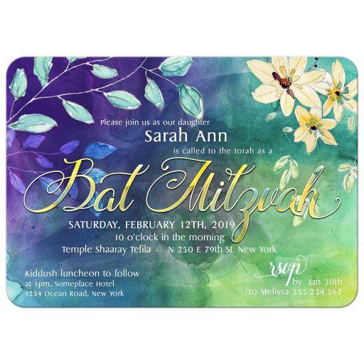 Nature Themed Watercolor Bat Mitzvah Invitation |
