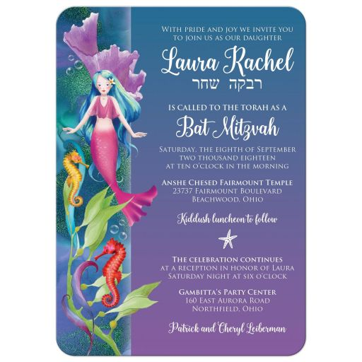 Blue, purple, pink, and green Under the Sea Bat Mitzvah or Birthday invitation with mermaids, seahorses, starfish, sea shells and coral with Hebrew name.