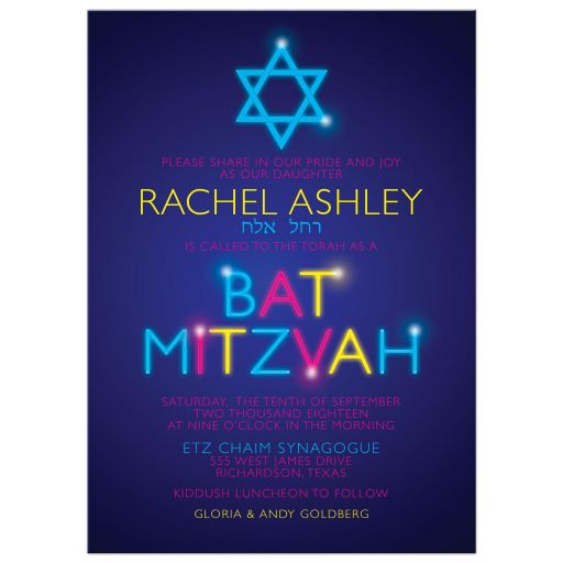 glow party bat mitzvah invitation glow in the dark front