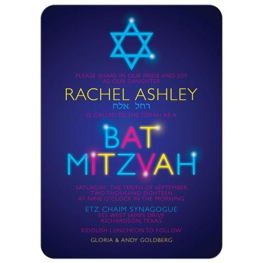 glow party bat mitzvah invitation glow in the dark front