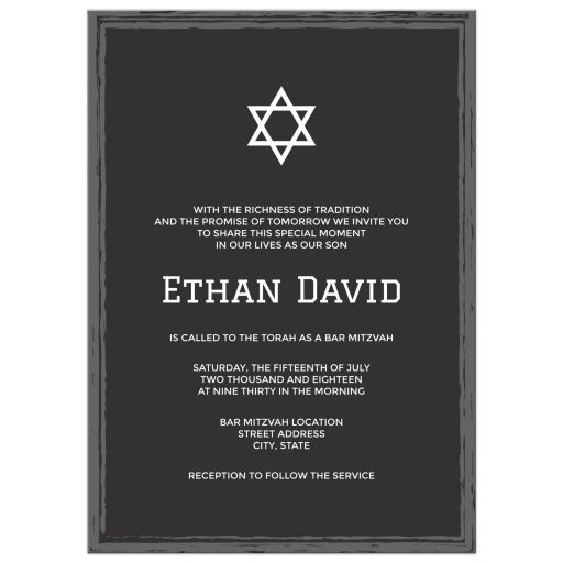 Baseball bar mitzvah invitations with urban grunge ball and Star of David