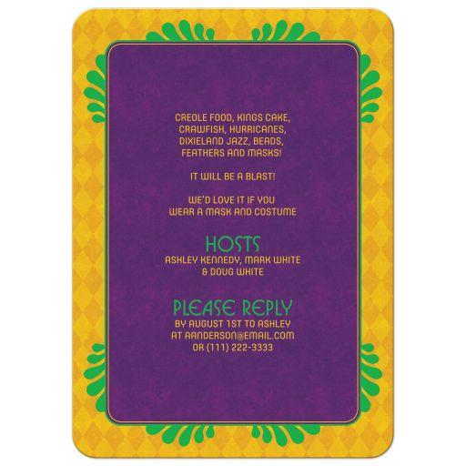 Purple, green, and gold Mardi Gras Masquerade Ball 50th birthday party invitation back