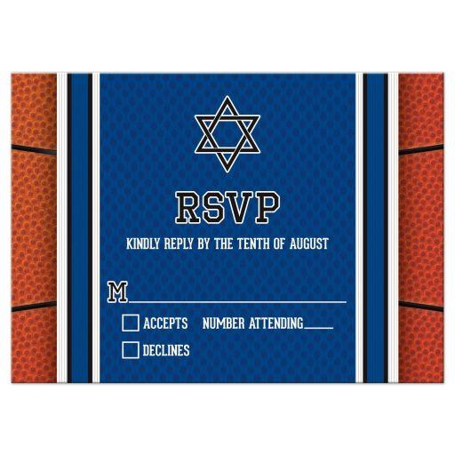 Sports blue and orange jersey basketball Bar Mitzvah RSVP card front