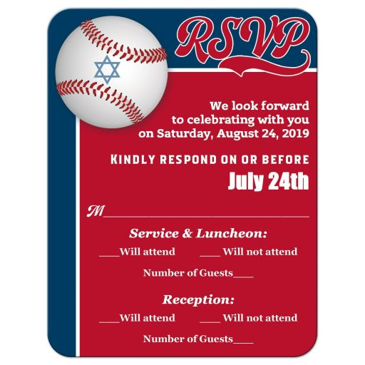 Red, white, and blue Baseball or Softball theme Bar Mitzvah RSVP reply response enclosure card with Star of David.