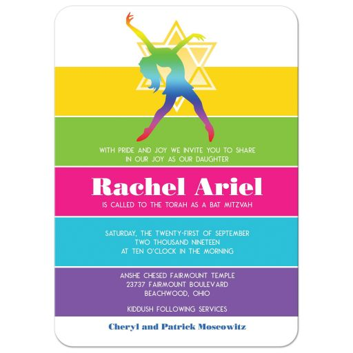 Modern dance, dancer, ballet Bat Mitzvah invitation with neon ​stripes in yellow, lime green, hot pink, turquoise blue, and purple on a white background with a dancer and Star of David.