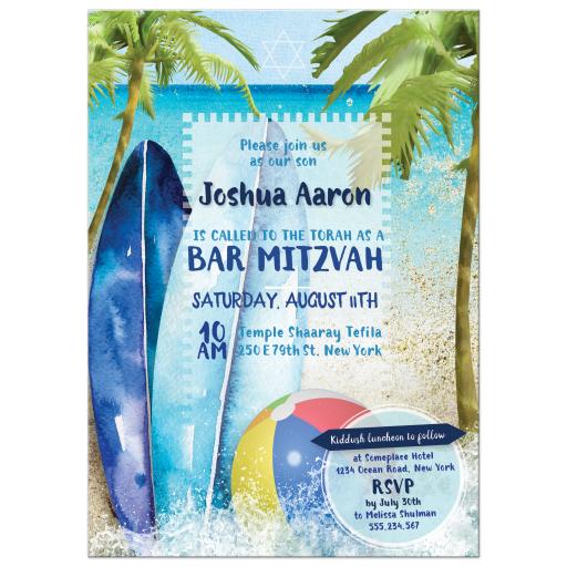 Sun Surf Beach Ball Bar Mitzvah Invitation