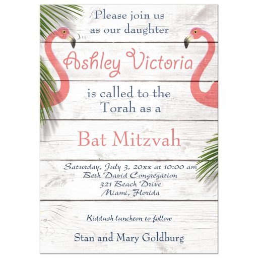 Coral Flamingos Palm Leaves Beach Bat Mitzvah Invitation
